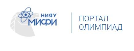 Международная инженерно-физическая олимпиада студентов 2021 года